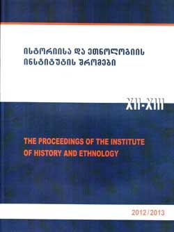shromebii-XII-XIII